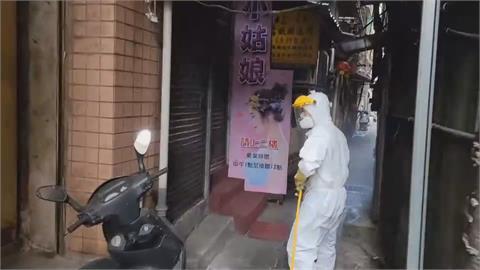 基隆小姑娘傳播鏈暴增至15人 市府再匡列3間店共102人