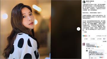 雞排妹「1個月啪兩次」砲友現身?臉書爆:同住兩年