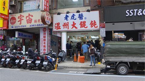 連鎖麵店外語菜單貴5元 挨轟把外國客當盤仔
