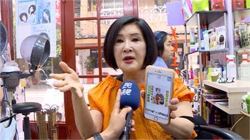 恬娃申請紓困遭爆擁千萬房產 改口要和「失業」韓國瑜搭檔主持