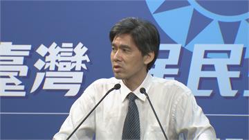 扯爆!不去海峽論壇 國民黨反怪「台灣人民心脆弱 」