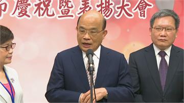 快新聞/「港區國安法不只對付香港人!」 蘇貞昌譴責中國:沒看過這樣的可怕立法