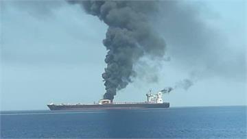 中油租用油輪經波斯灣 疑遭魚雷攻擊
