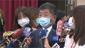 快新聞/台灣有等武肺疫苗的本錢? 陳時中回應了