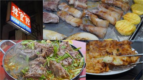 美食/台北美食 東輝韓食館|預約才吃得到韓味食堂!來自韓國華僑老闆好手藝