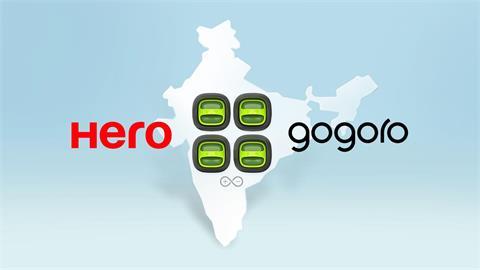 快新聞/Gogoro進軍印度! 與當地最大機車製造廠共組合資公司