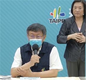 快新聞/北市網路預約打疫苗長者注意! 柯文哲:下午6時寄簡訊通知時段地點