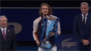 網球/41年來第一人!希臘新星齊齊帕斯奪ATP年終賽冠軍