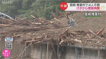 海神颱風襲日 近百人傷2死4失蹤