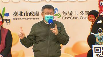 快新聞/指揮中心堅決不用中國疫苗 柯文哲:台灣再多撐半年就有美國疫苗