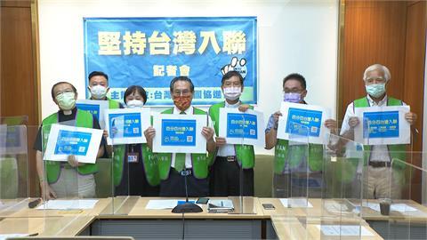 聯大總辯論13友邦挺台 台灣聯合國協進會感謝各國支持