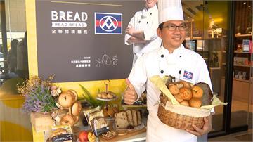 瞄準6百億商機!全聯、吳寶春聯手打造用心、貼心、安心「三心麵包」 準備分食烘焙市場