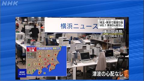 日本關東規模6.1強震 茨城縣核電廠停止運作