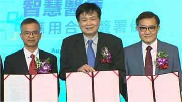 強強聯手!明年2/1陽明與交大合併 整併中華電5G平台 拚智慧醫療