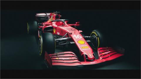 全新動力單元與輸出 F1法拉利車隊年度新車亮眼