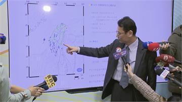 快新聞/雙北晃30秒! 規模6.7強震今年最大 氣象局:不排除一週內有規模4以上餘震