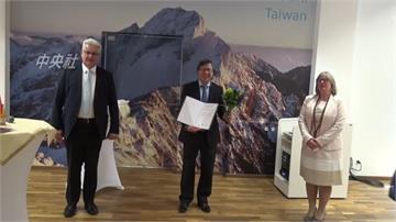 推動轉型正義有成 台灣「國家人權博物館」德國獲獎