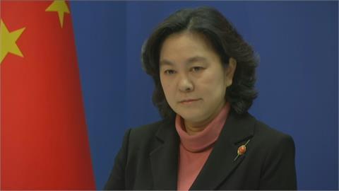 快新聞/抵制H&M是北京指使? 華春瑩駁斥:中國14億人民有自己的腦袋表達想法
