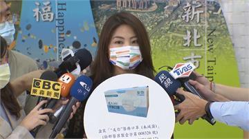 快新聞/康匠沒證照就製造醫療口罩 新北衛生局下令「友你醫療口罩」全面下架回收