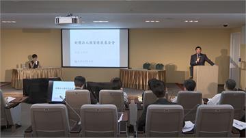基金會3律師轟黨產會違憲 許惠峰反擊:書生對強盜