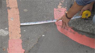 只夠放一雙腳 永和巷弄雙紅線路寬僅33公分