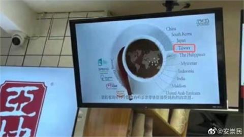 新加坡咖啡店「亞坤」中國展店把台灣列國家 1門市遭「立案調查」