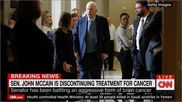 美國資深參議員麥坎 聲明放棄治療腦癌