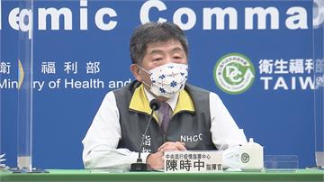 快新聞/疫苗採購被批落後 陳時中:口罩實名制前大家也罵