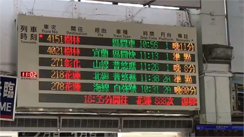 太魯閣號出軌打亂車次 東部幹線誤點嚴重