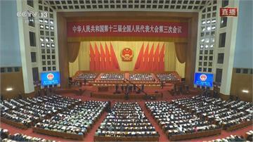 快新聞/美制裁中國高官 港澳辦怒斥:「歇斯底里式的政治霸凌行徑」