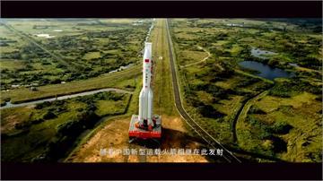 全球/中國嫦娥五號探月成功!刺激全球新太空競賽