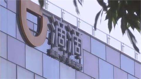 中國嚴格監控網路「4大企業」遭審查!「淨網行動」已逮捕超過1.6萬人