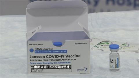 嬌生疫苗全美爆6例血栓!美食藥署與CDC 建議各州緩打