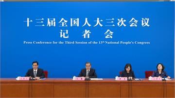 王毅胡扯台灣「以疫謀獨」 我外交部:中國無權代表台灣人民