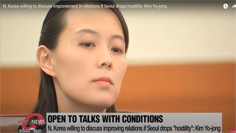 相互尊重可辦朝韓高峰會 金與正連兩天評雙邊關係
