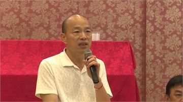 韓國瑜批高鐵南延案是盲腸 放話:若當選就歸零