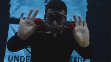 3分鐘變28個魔術 英魔術師水中寫紀錄