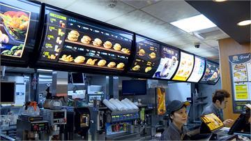 麥當勞新菜單字太小? 民眾:像視力檢查