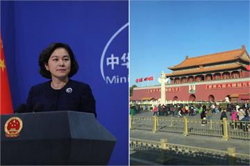 快新聞/北京1月3日就知疫情嚴重! 中國外交部說溜嘴央視急刪文網友氣炸