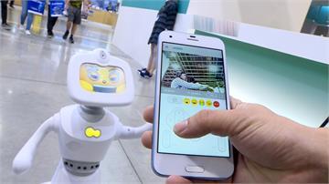 商研院AI區塊鏈論壇 探討台灣數位轉型