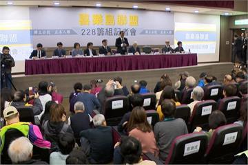 郭倍宏籌組喜樂島聯盟 推獨立公投、正名入聯