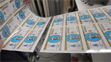 義大利小鎮自己印鈔票!發行專用「達克特幣」救經濟