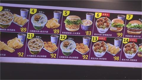 「丹丹漢堡」發源地不在這!16個台南冷知識...在地人也震驚