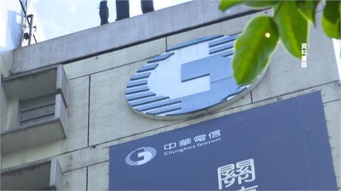 中華電板橋園區員工染疫 相關場域晚間消毒