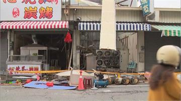 疑瓦斯鋼瓶洩氣 台南自助洗衣店氣爆騎士被炸飛 男子全身45%三度灼傷