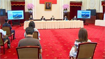 520取消就職慶典與國宴  蔡英文總統改在台北賓館演說