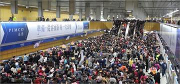 快新聞/迎接2021!北捷跨年連續42小時營運 主線2-3分鐘一班車