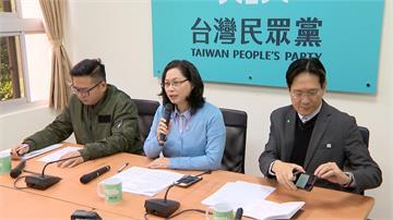 政院推產業紓困方案 民眾黨建議納入勞工