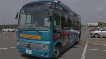 有效解決交通運輸問題 神奈川自駕巴士8月試營運