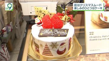 改善食物浪費!超商聖誕節推預購蛋糕把關產量